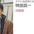 水果宅急便-2019-01-17_00004-42.png