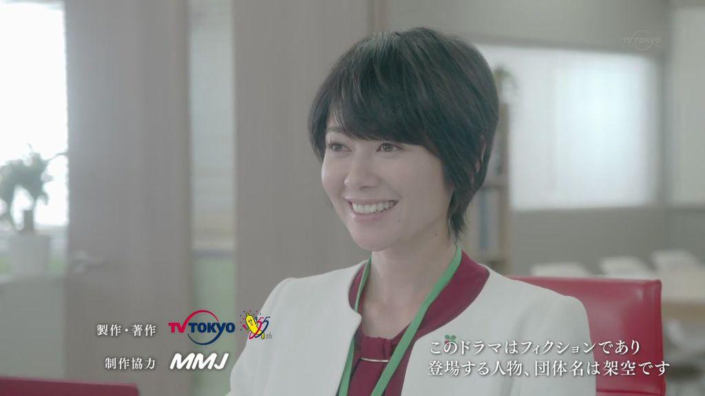 銀行佳人ep1-3.JPG