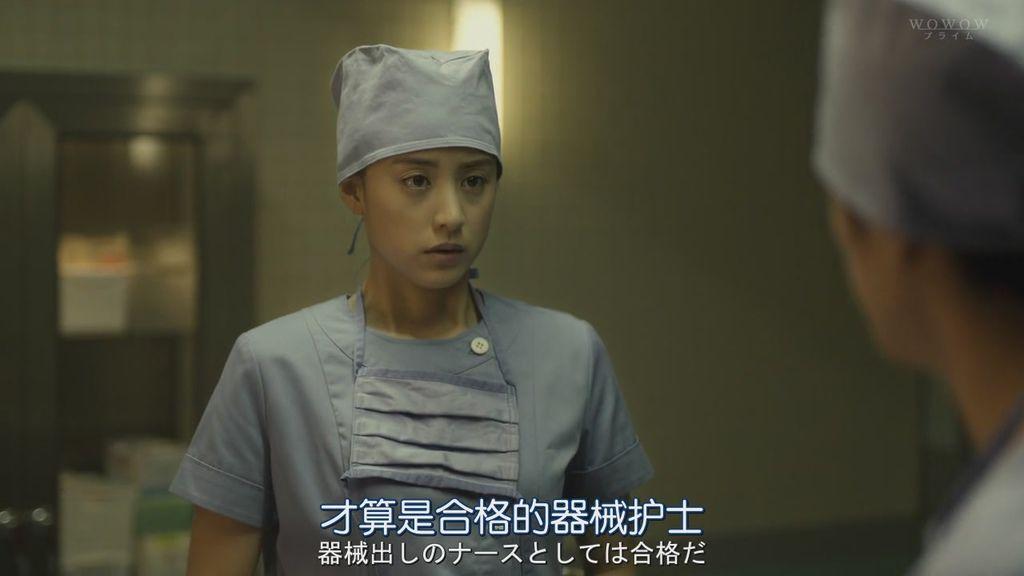 孤高的手術刀ep1 (2).JPG