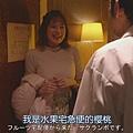 フルーツ宅配便-サクランボ - 筧美和子-07 (5).JPG