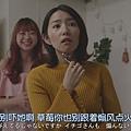 フルーツ宅配便-サクランボ - 筧美和子-07 (3).JPG