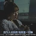 フルーツ宅配便-サクランボ - 筧美和子-07 (7).JPG
