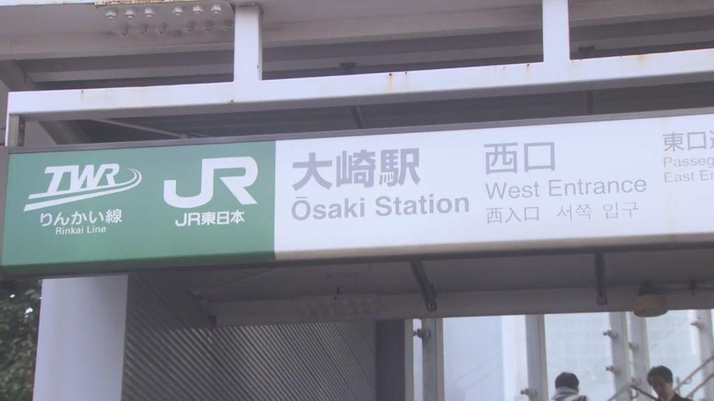 派遣占卜師·中.Haken.Uranaishi.Ataru.Ep06 (1).JPG