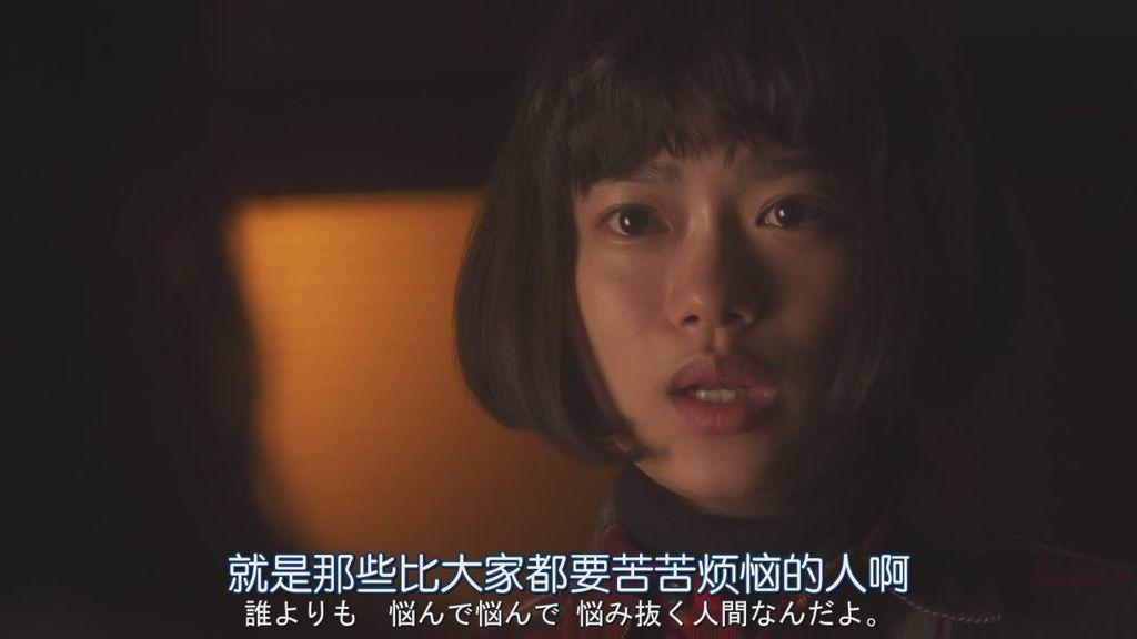派遣占卜師·中.Haken.Uranaishi.Ataru.Ep06 (6).JPG