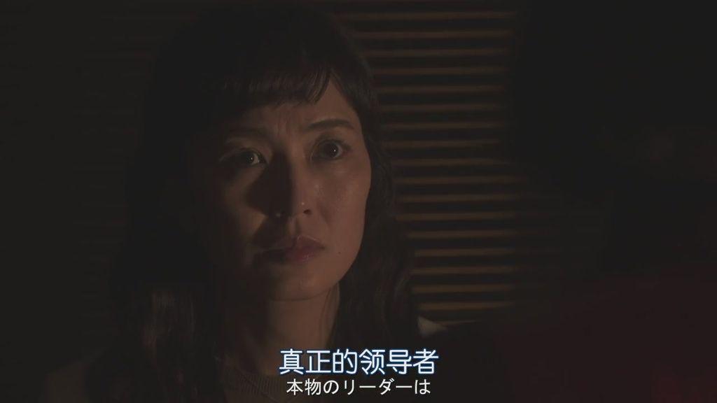 派遣占卜師·中.Haken.Uranaishi.Ataru.Ep06 (5).JPG