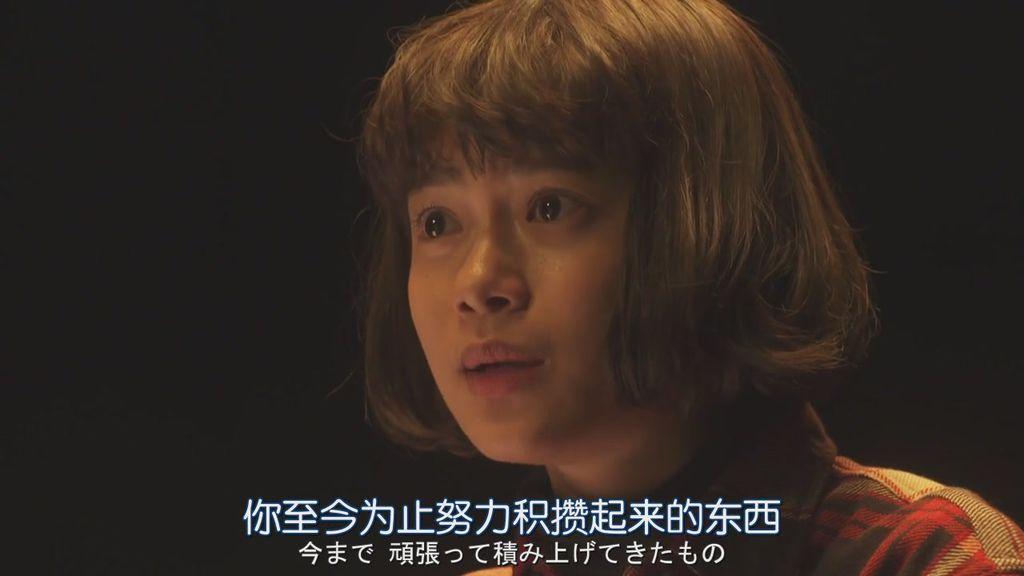 派遣占卜師·中.Haken.Uranaishi.Ataru.Ep06 (4).JPG