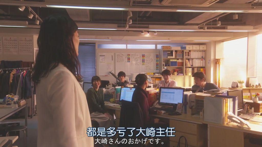 派遣占卜師·中.Haken.Uranaishi.Ataru.Ep06 (8).JPG