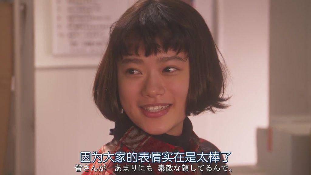 派遣占卜師·中.Haken.Uranaishi.Ataru.Ep06 (9).JPG
