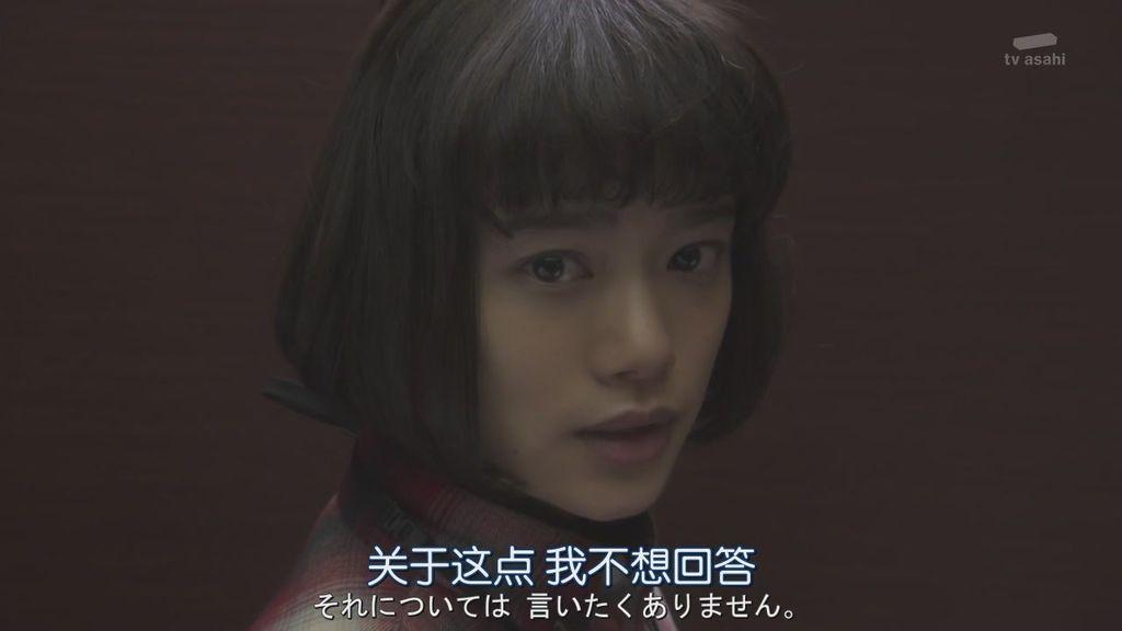 日劇派遣占卜師中-第七集 (4).JPG