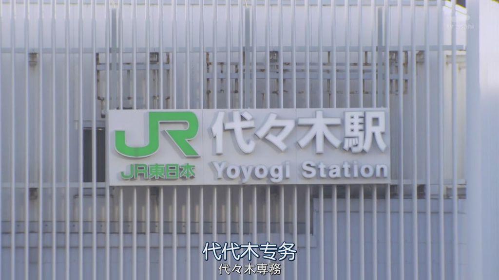 日劇派遣占卜師中-第七集 (1).JPG