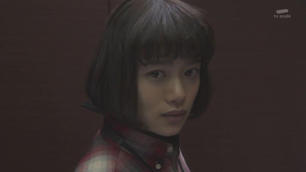 日劇派遣占卜師中-第七集 (3).JPG