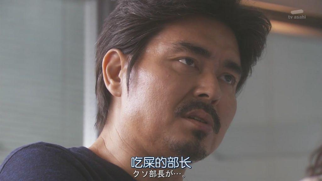 日劇派遣占卜師中-第七集 (6).JPG