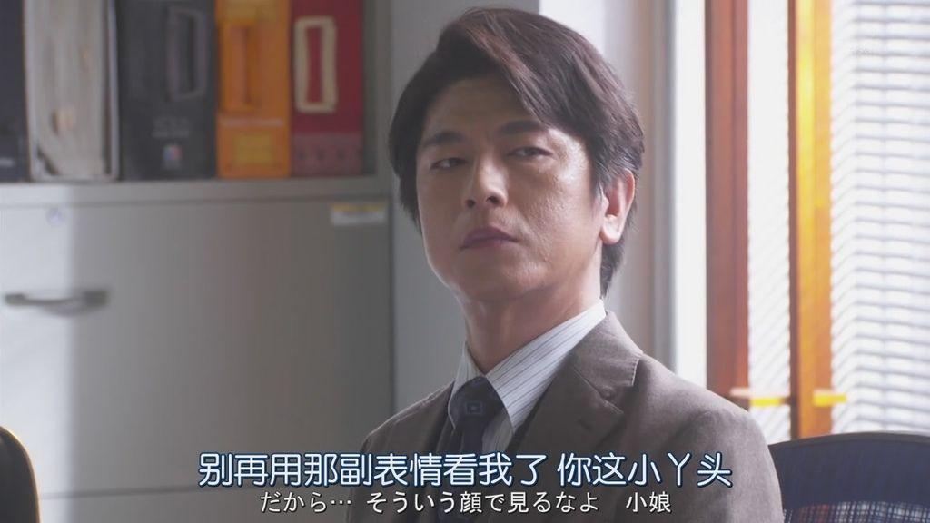 日劇派遣占卜師中-第七集 (16).JPG