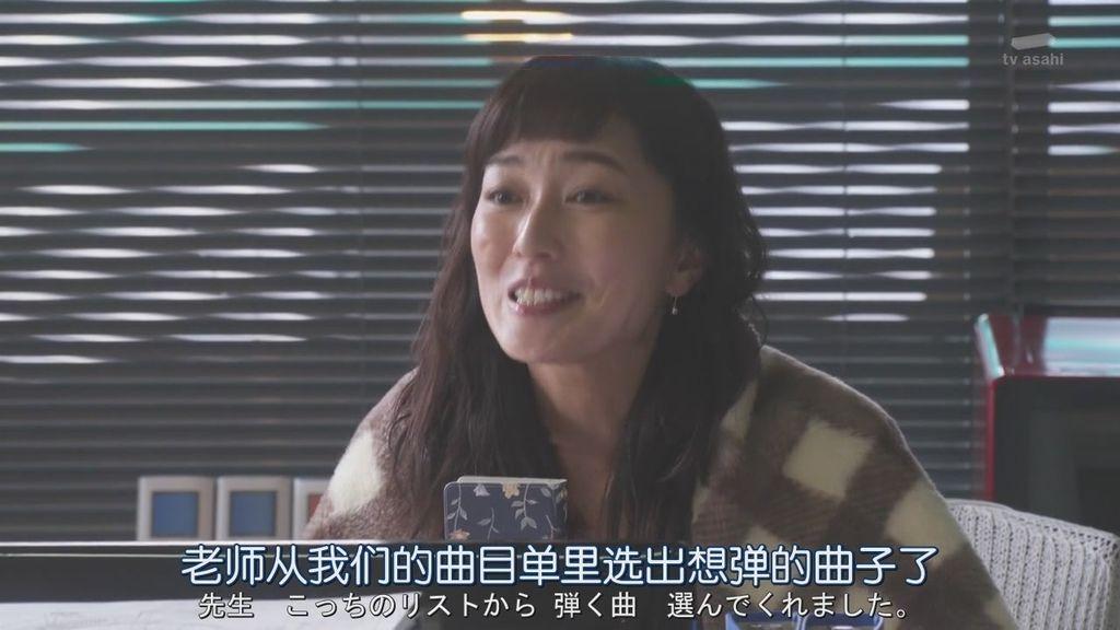 日劇派遣占卜師中-第七集 (20).JPG