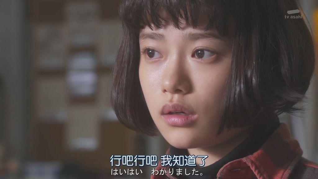 日劇派遣占卜師中-第七集 (30).JPG
