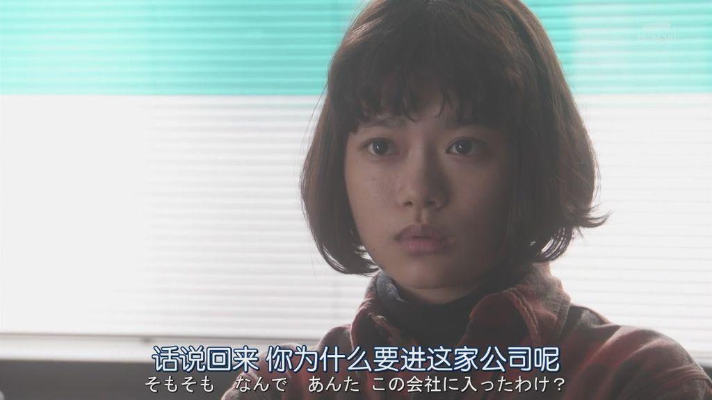 日劇派遣占卜師中-第七集 (37).JPG
