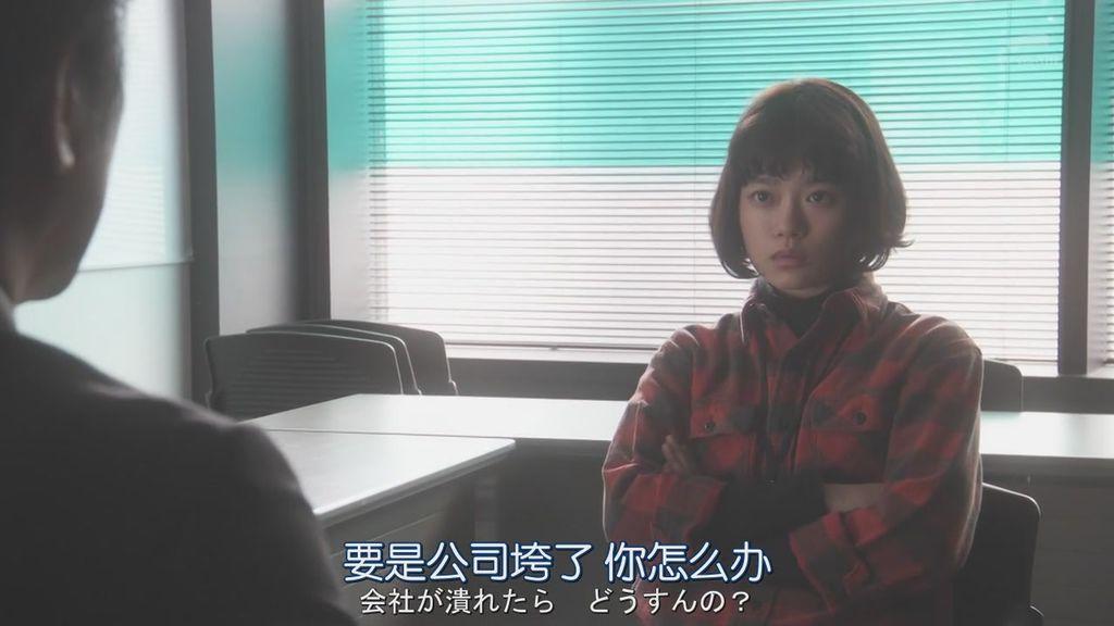 日劇派遣占卜師中-第七集 (36).JPG