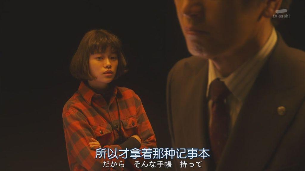 日劇派遣占卜師中-第七集 (40).JPG