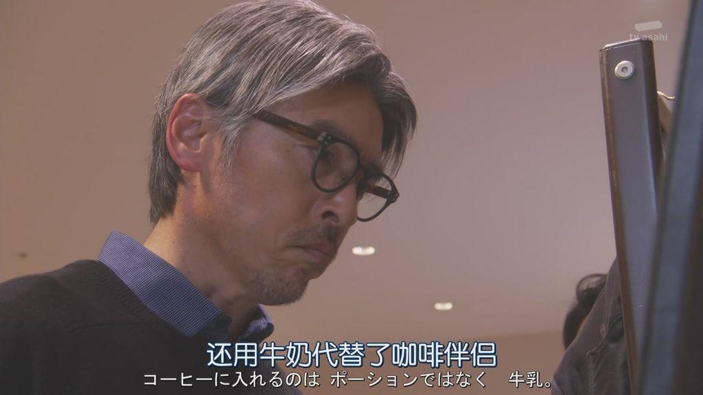 日劇派遣占卜師中-第七集 (46).JPG