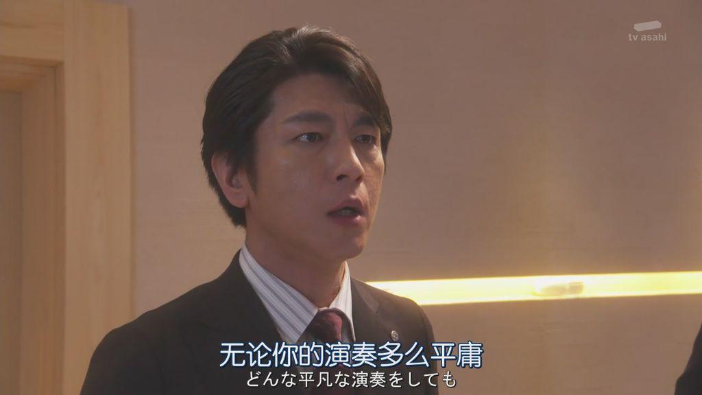 日劇派遣占卜師中-第七集 (50).JPG