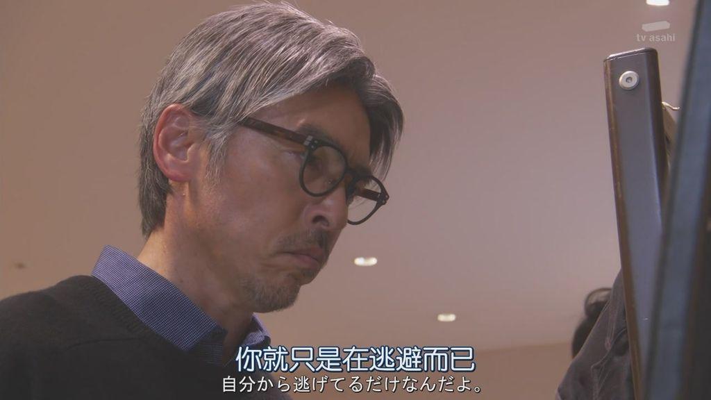 日劇派遣占卜師中-第七集 (49).JPG