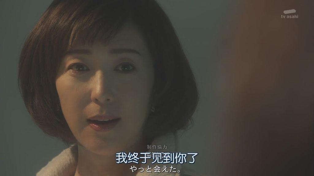 日劇派遣占卜師中-第七集 (66).JPG