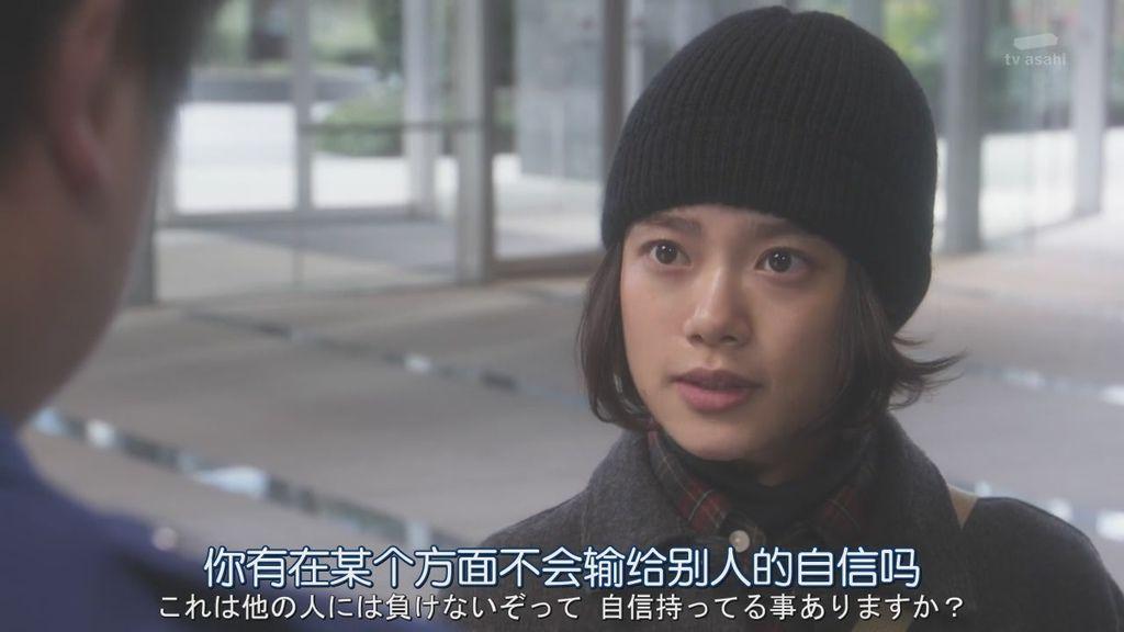 派遣卜師中-第八集 (6).JPG
