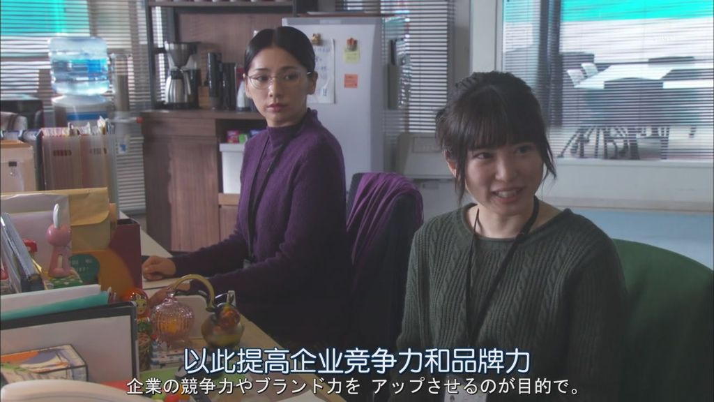 派遣卜師中-第八集 (5).JPG