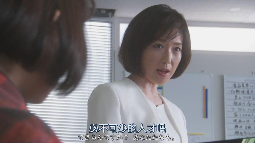 派遣卜師中-第八集 (2).JPG