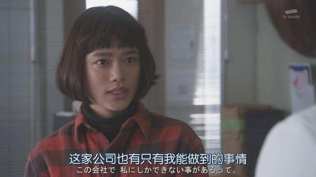 派遣卜師中-第八集 (4).JPG