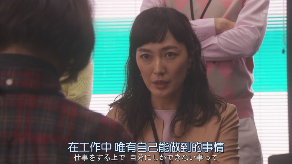 派遣卜師中-第八集 (9).JPG