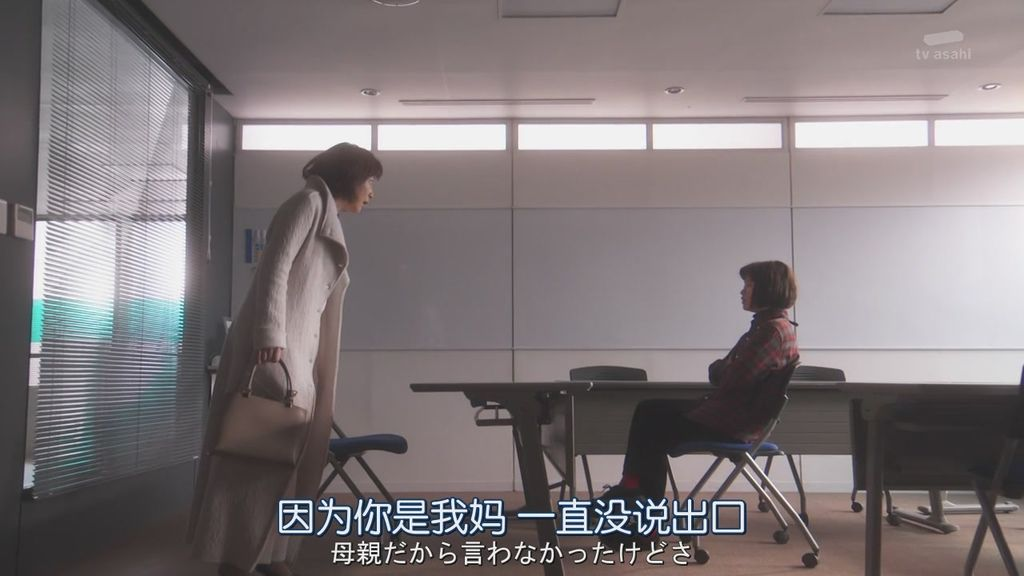 派遣卜師中-第八集 (14).JPG