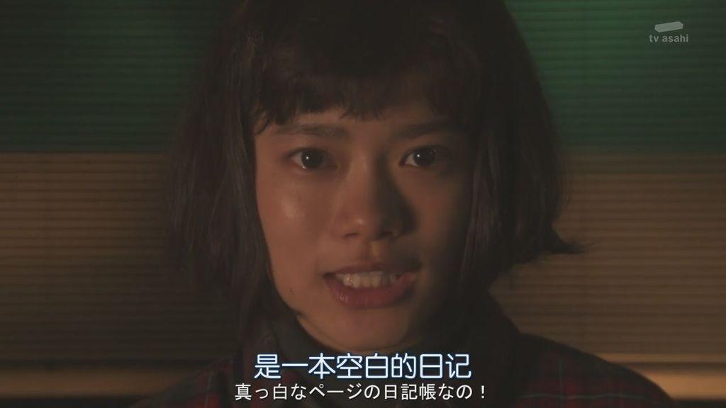 派遣卜師中-第八集 (16).JPG