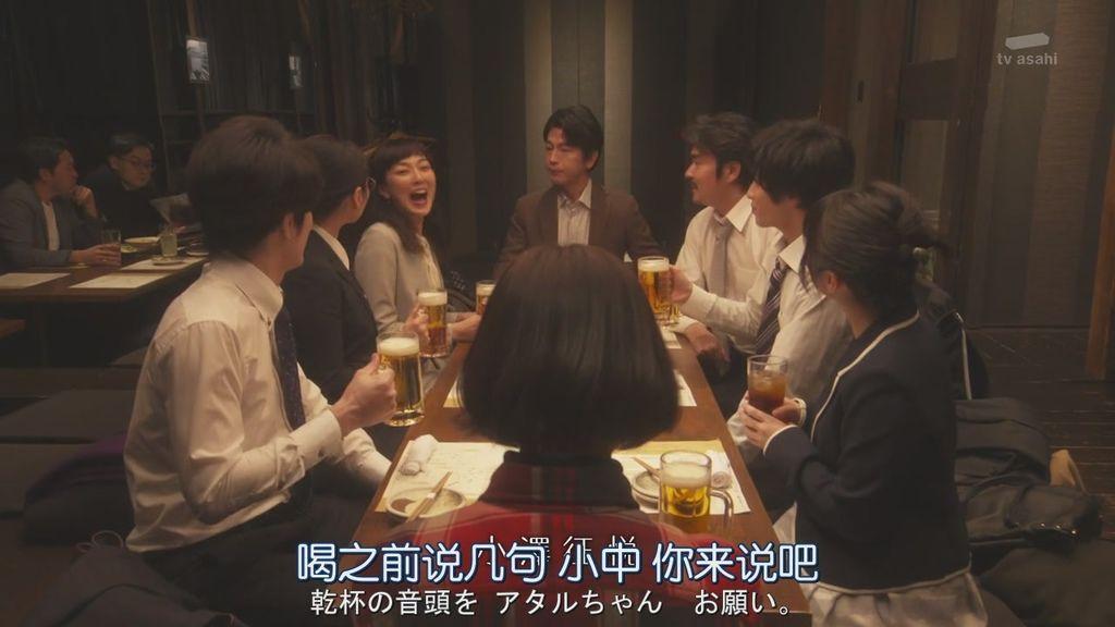 派遣卜師中-第八集 (20).JPG