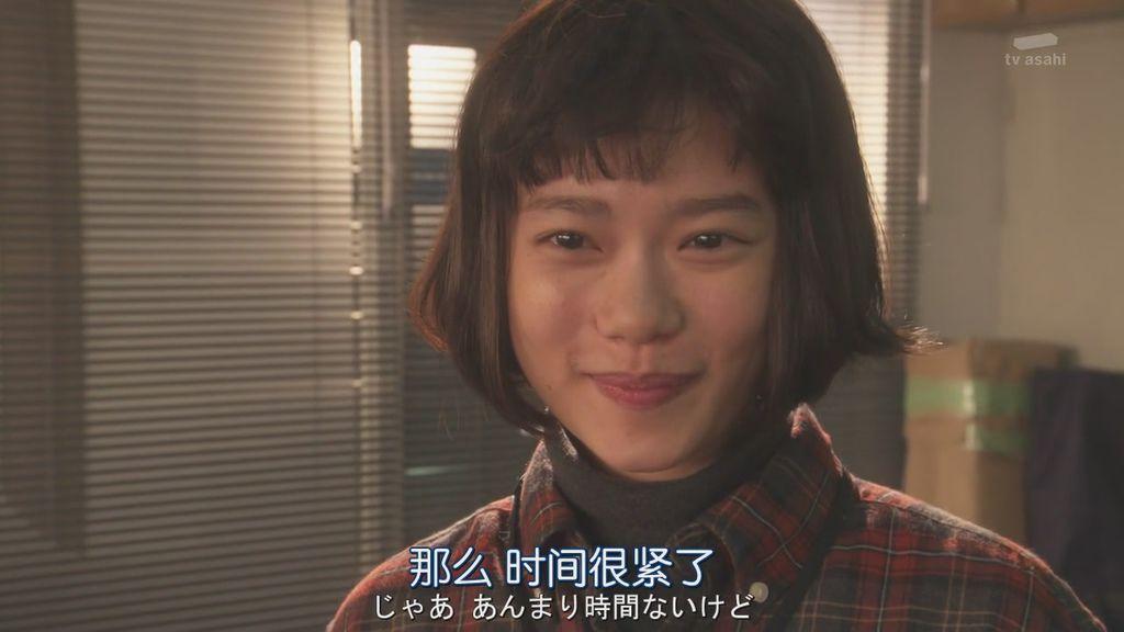 派遣卜師中-第八集 (17).JPG