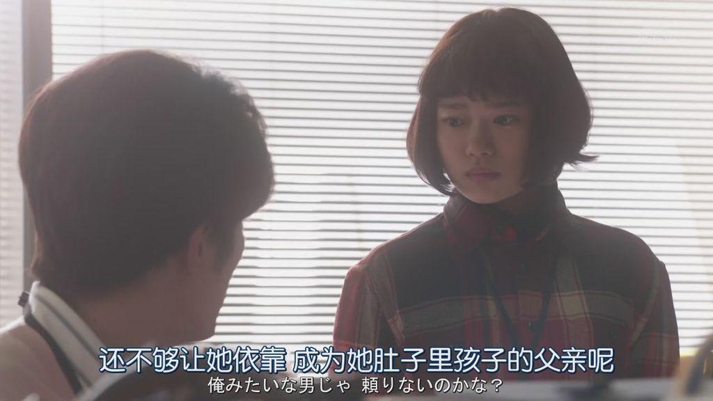 派遣占卜師中第九集大結局 (6).JPG