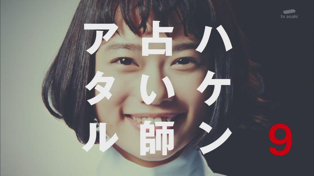 派遣占卜師中第九集大結局 (5).JPG