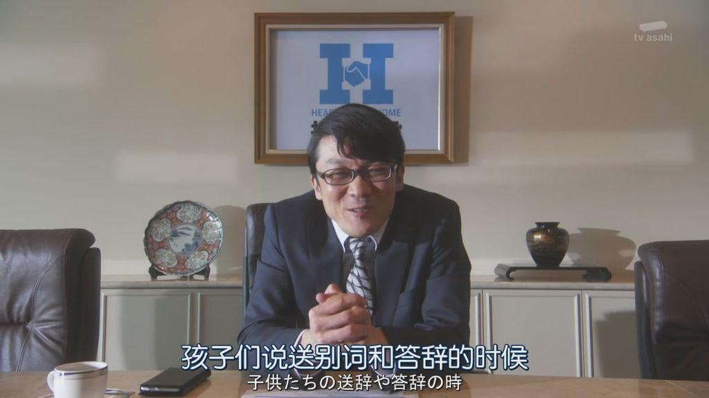 派遣占卜師中第九集大結局 (8).JPG