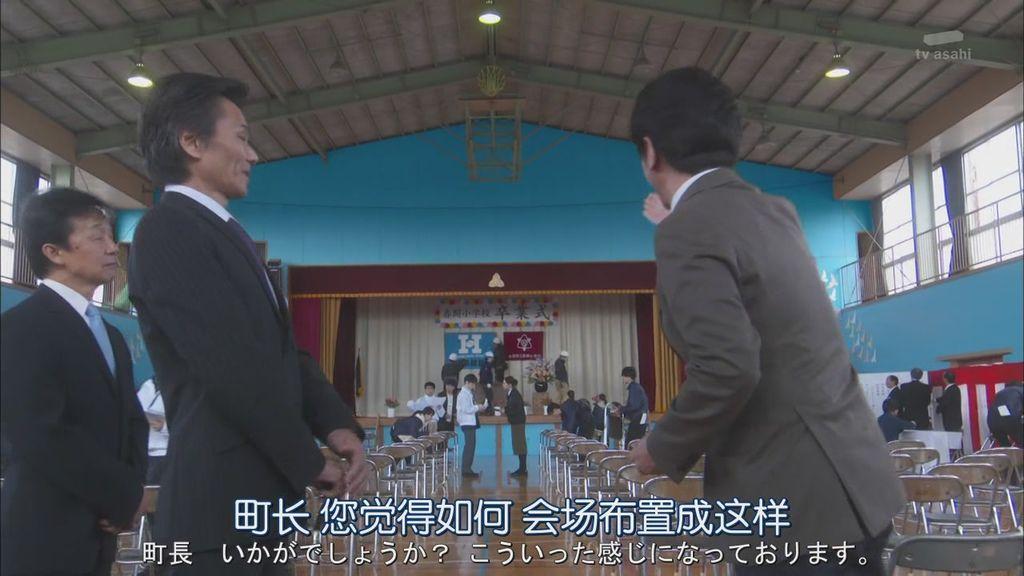 派遣占卜師中第九集大結局 (11).JPG