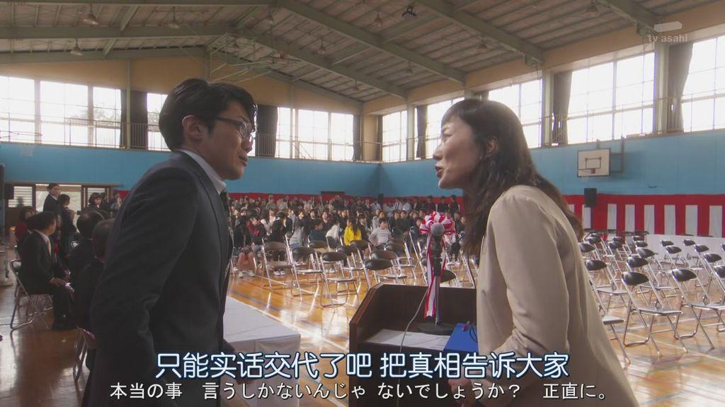派遣占卜師中第九集大結局 (12).JPG
