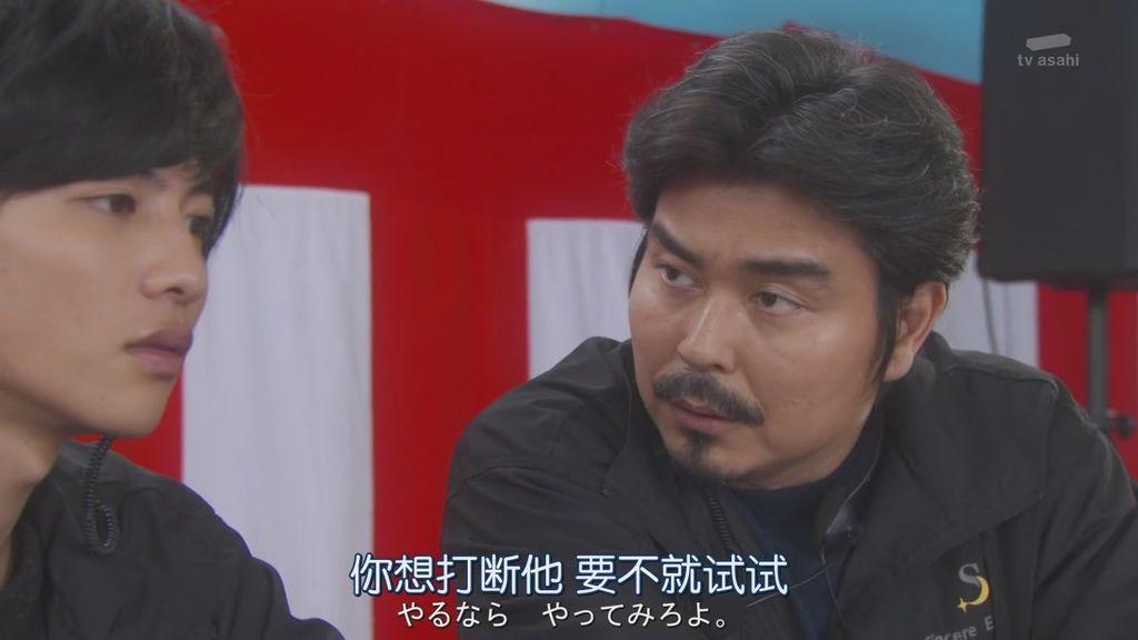 派遣占卜師中第九集大結局 (13).JPG