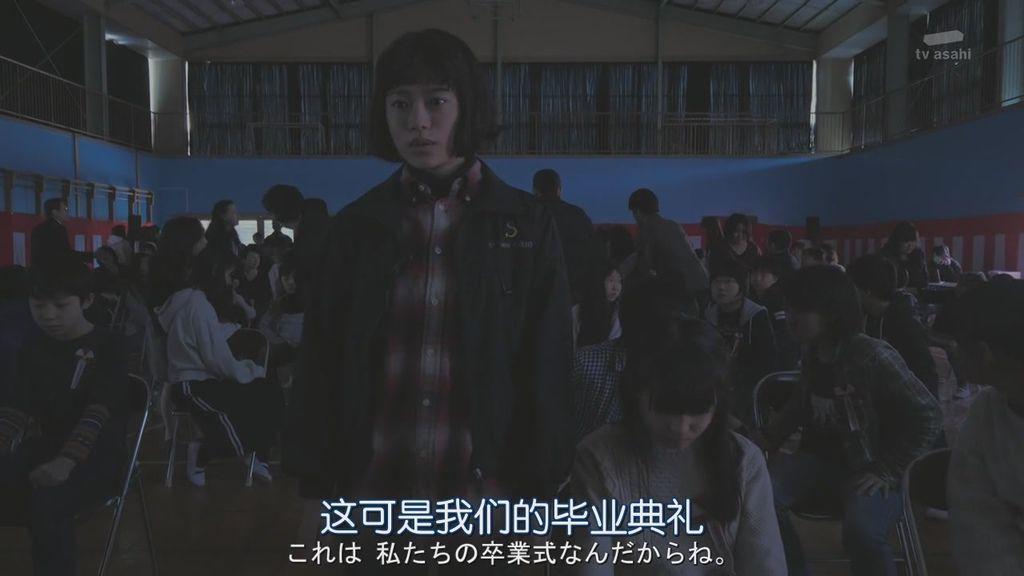 派遣占卜師中第九集大結局 (16).JPG