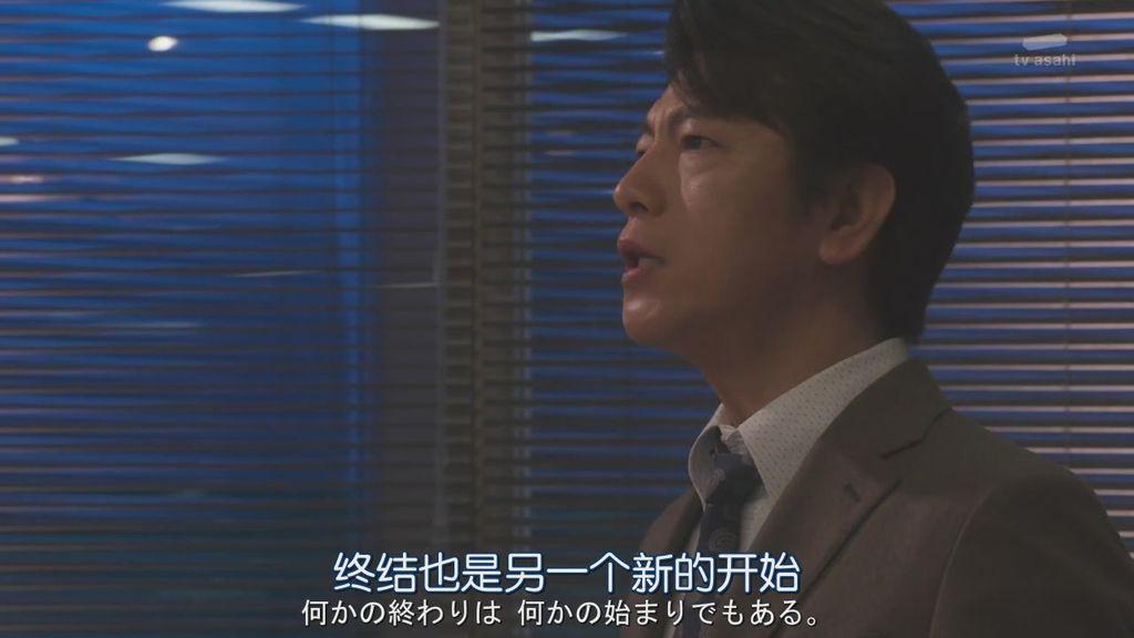 派遣占卜師中第九集大結局 (21).JPG