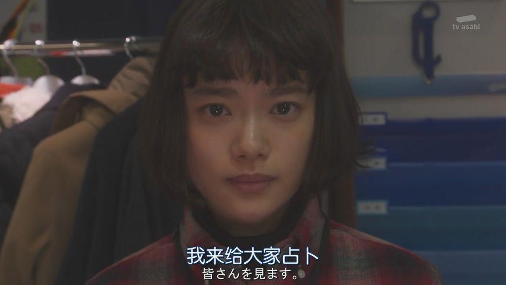 派遣占卜師中第九集大結局 (22).JPG