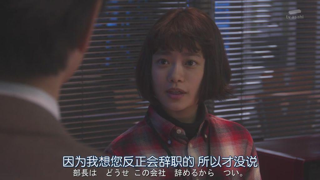 派遣占卜師中第九集大結局 (29).JPG