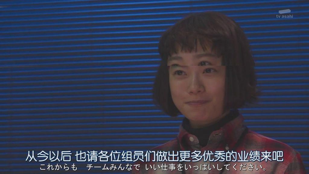 派遣占卜師中第九集大結局 (28).JPG