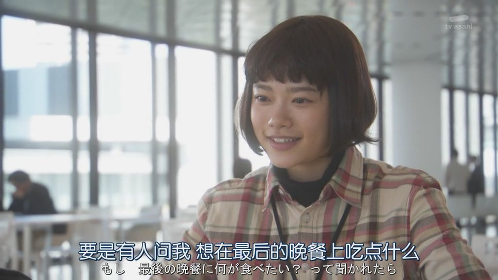 派遣占卜師中第九集大結局 (33).JPG