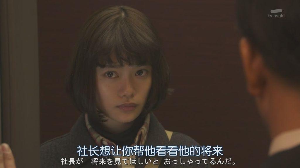 派遣占卜師中第九集大結局 (34).JPG