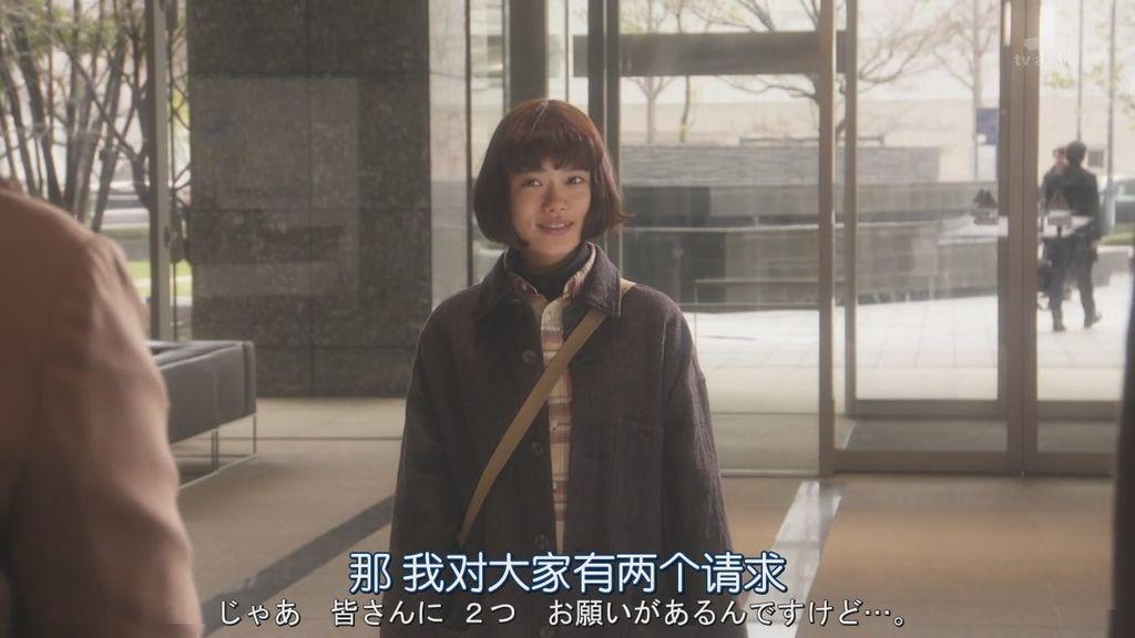 派遣占卜師中第九集大結局 (41).JPG