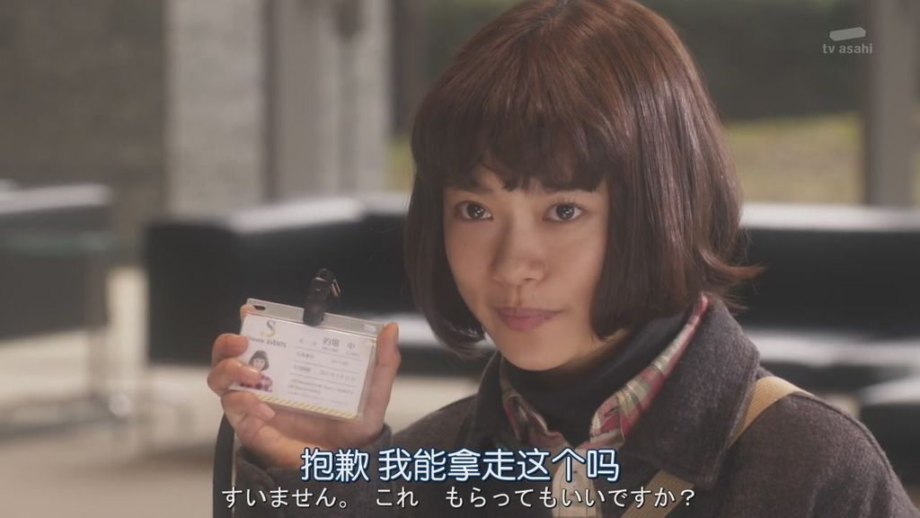 派遣占卜師中第九集大結局 (42).JPG